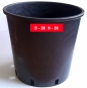 Container D28 / H28 cм; 15 l.