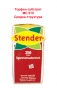 Торфен субстрат Stender M510 средна структура