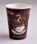 Paper vending cups - 210ml